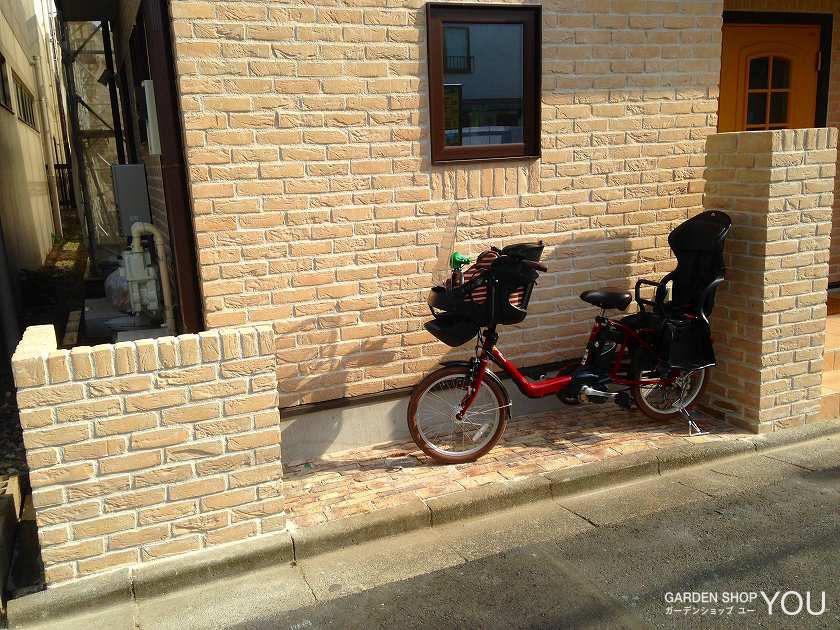 自転車置き場のスペースも確保して。