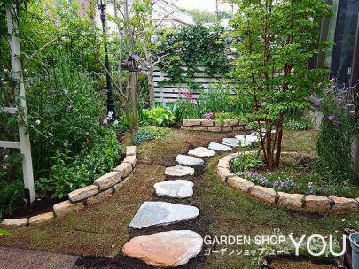 苑路にはステップを。